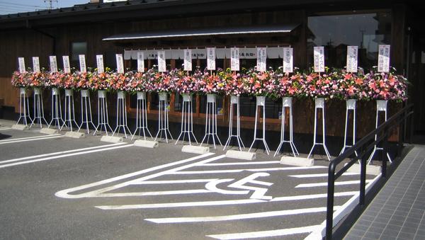 新装開店でのお花もお任せ下さい。